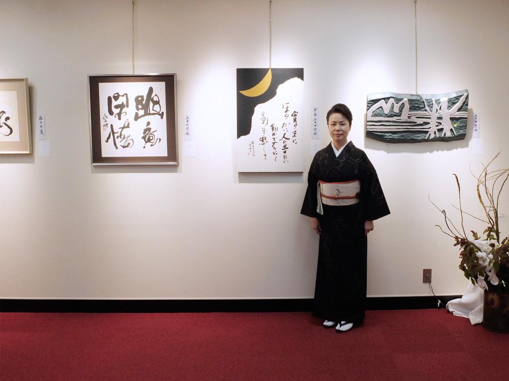 exhibition-201511-01