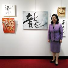exhibition-201801-00