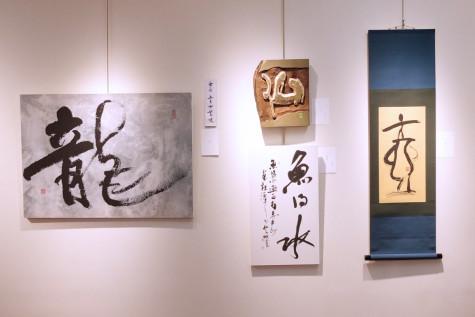 exhibition-201801-01