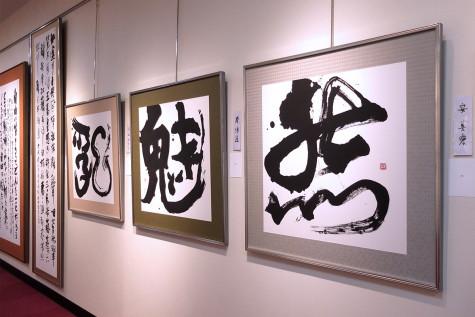 exhibition-201801-02