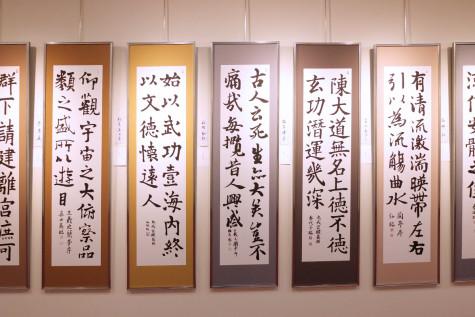 exhibition-201801-04