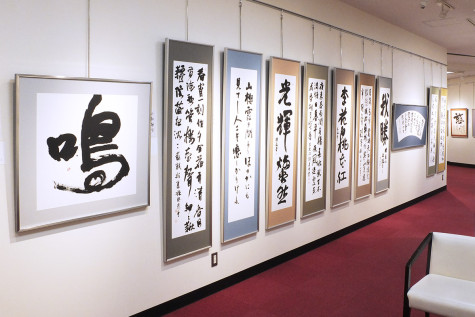 exhibition-2019-sakuhin-2