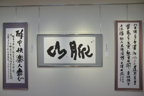 第18回 五月女紫映 社中展