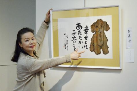 exhibition-2020-sensei-3